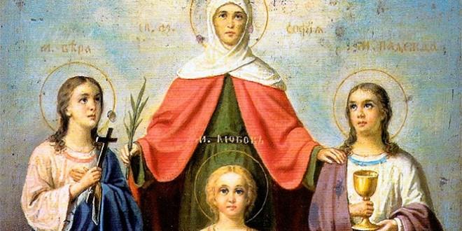 молитва святым вере надежде любови и матери их софии