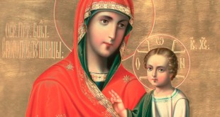 праздник иконы божьей матери скоропослушница