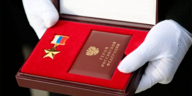 презентация день героев отечества