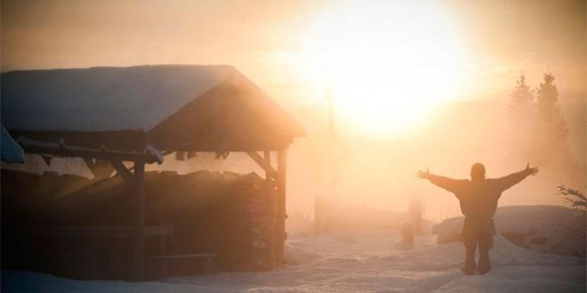 праздник в день зимнего солнцестояния