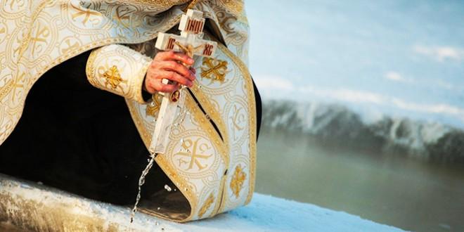 19 января какой сегодня православный праздник