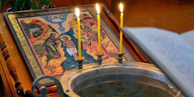 какой православный праздник сегодня 18 января