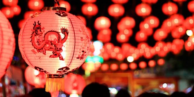 сценарий празднования китайского нового года