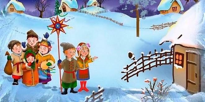 щедровки на старый новый год на русском языке