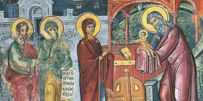 какой православный праздник сегодня 15 февраля