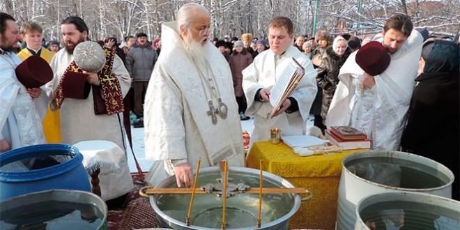 крещение господне когда набирать воду