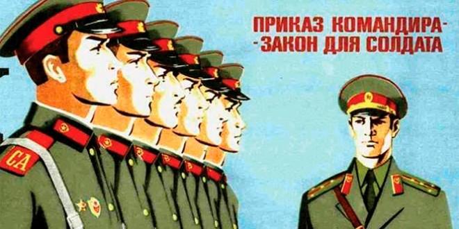 поздравления с днем защитника отечества начальнику