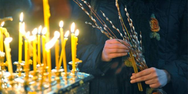 какие молитвы читать в чистый четверг