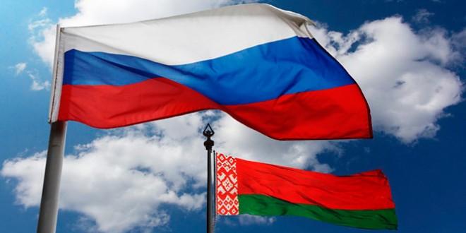 классный час на день единения народов беларуси и россии