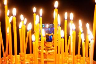 какие молитвы читать от пасхи до вознесения
