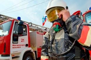 поздравления на день пожарной охраны