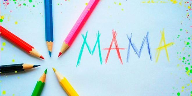 детские рисунки для мамы на день матери