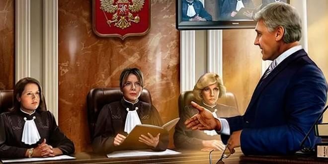 день адвоката
