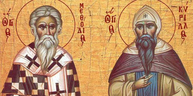 молитва святым кириллу и мефодию