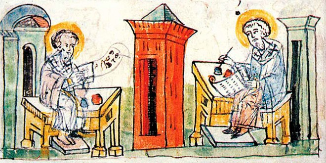 сценарий ко дню славянской письменности и культуры