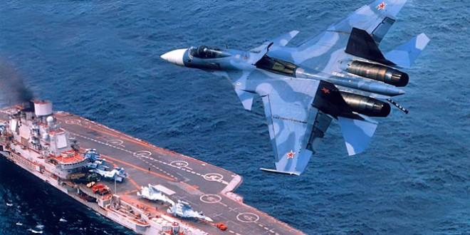 День авиации ВМФ в 2019 году