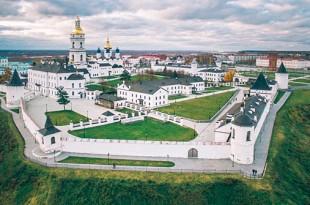 день города тобольск
