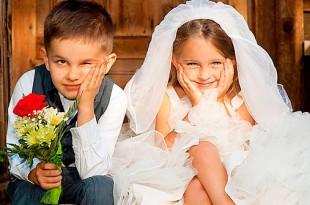 поздравления на свадьбу от детей