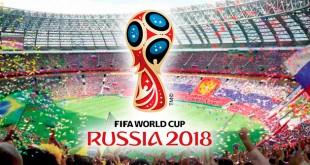 москва столица чемпионата мира по футболу 2018