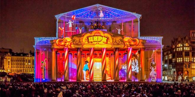 московский фестиваль круг света