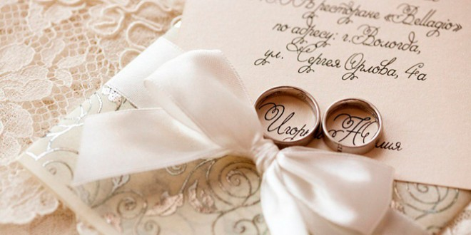 стихи для пригласительных на свадьбу