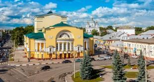 день города ярославль