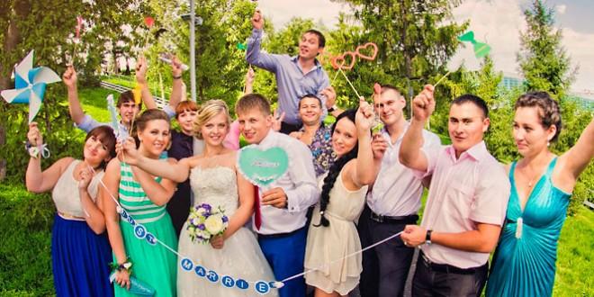 сценарий второго дня свадьбы