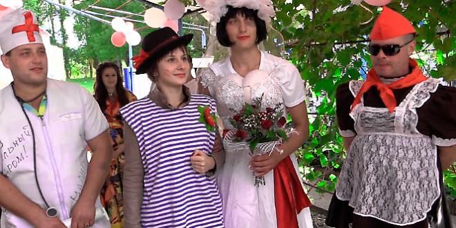 ряженые на второй день свадьбы