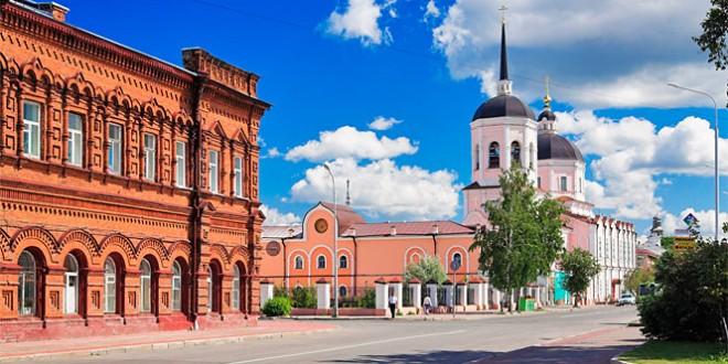 день города томск