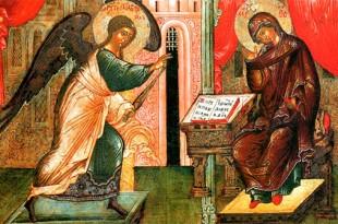 приметы и поверья на благовещение пресвятой богородицы