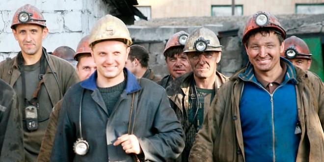 подарок на день шахтера